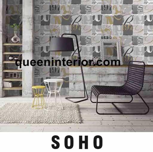 SOHO 2019 QUEEN INTERIOR DESAIN
