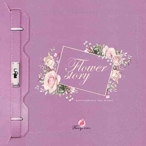 flower story cover queeninterior murah